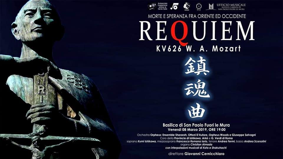 L'  8 Marzo 2019 alle 19, Requiem di Mozart con l' Ensemble Sharareh, non perdetevelo!!