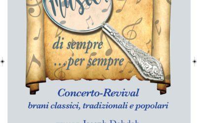 Il 3 Aprile alle 20,45 presso il Palazzo della Cancelleria di Roma, vi aspettiamo!